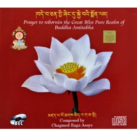 Cd musique tibètaineCD GREAT BLISS PURE REALM OF BUDDHA AMITHABHA